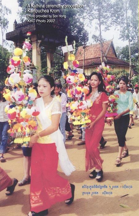 Khmer Krom culture